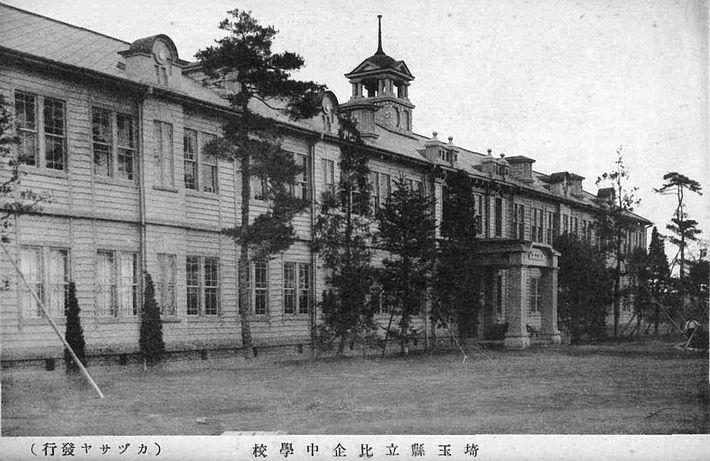 埼玉県立松山高等学校